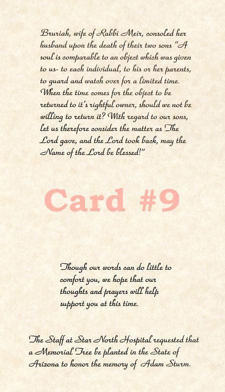 Religious Hebrew Sympathy card